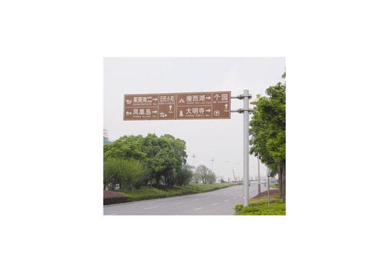 交通信号、公路电子屏架、标志牌 bz-001