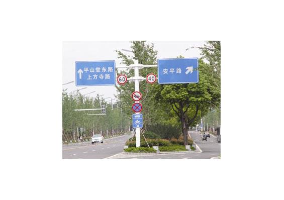 交通信号、公路电子屏架、标志牌 bz-002