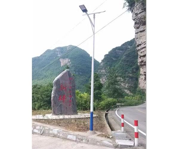 夷陵区黄花镇美丽乡村建设太阳能路灯工程